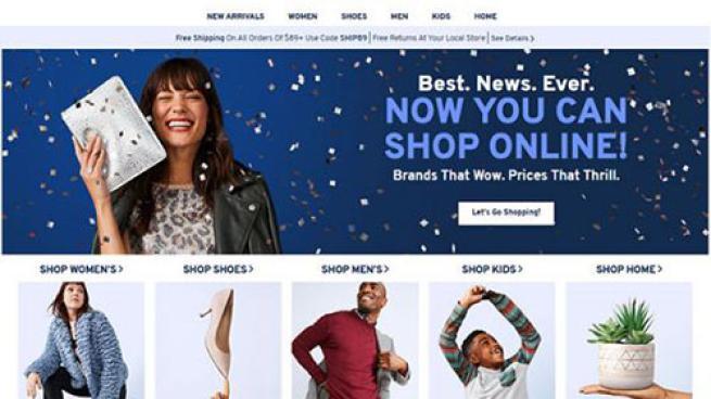 Marshalls' new website