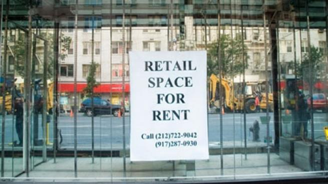 store space for rent sign