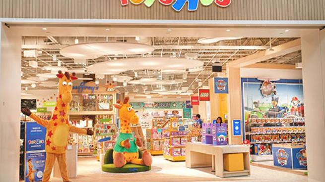 """Toys """"R"""" Us store format"""
