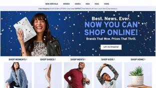 Marshalls' new website