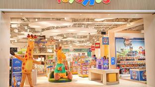 "Toys ""R"" Us store format"
