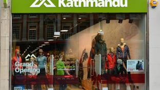 kathmandu storefront