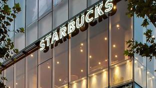 starbucks china HQ