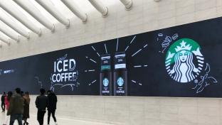 Starbucks WTC